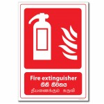 Fire Extinguisher - A4