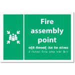 Fire Assembly Point - A3