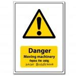Moving Machinery - A4