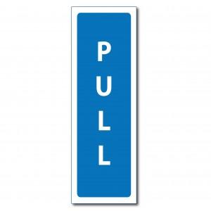 Pull - 8.25x3(in)