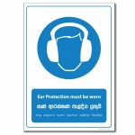 Ear Protection Sign - A4