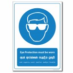 Eye Protection Sign - A4