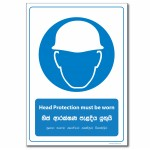 Head Protection Sign - A4