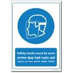Safety Mask Sign - A4