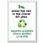 Save Energy (Sinhala) - A5