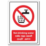 Not Drinking Water - A5